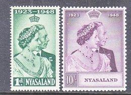 NYASALAND  85-6   *   SILVER  WEDDING - Nyasaland (1907-1953)