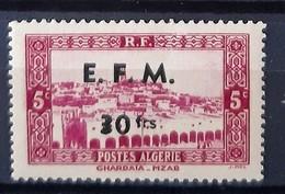 ALGERIE - TELEGRAPHE - N° 1 - Neuf SANS Charnière ** / MNH - Algeria (1924-1962)