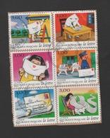 FRANCE / 1997 / Y&T N° 3066/3071 Ou AA 9/14 : Journée D'une Lettre (6 TP Isolés S/fragment) - Choisi - Tous Cachet Rond - France