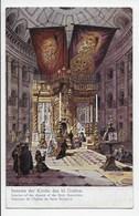 Jerusalem - Interior Of The Church Of The Holy Sepulchre - Perlberg - Israel