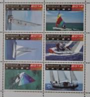 ARUBA 2012 ++  SHEET  ++ ZEILEN SAILING SEGELN LIGNES MNH POSTFRIS ** - Curaçao, Nederlandse Antillen, Aruba
