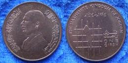 JORDAN - 1 Qirsh (piastre) AH1414 1494 KM# 73 Hussein Ibn Talal (1992) - Edelweiss Coins - Jordanie