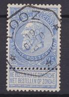 N° 60  TELEGRAPHIQUE  LOOZ - 1893-1900 Fine Barbe