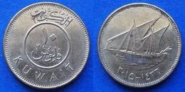 KUWAIT - 10 Fils AH1436 2015AD KM# 11 Sovereign Emirate (1961) - Edelweiss Coins - Kuwait