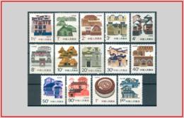 Cina China 1986 - Cat. 2773/86 (MNH **) Serie Ordinaria - Ordinary Series (008159) - 1949 - ... Repubblica Popolare