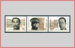 Cina China 1986 - Cat. 2801/03 (MNH **) Eroi Di Guerra - War Heroes (008172) - 1949 - ... Repubblica Popolare