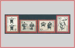 Cina China 1986 - Cat. 2806/09 (MNH **) Sport Della Cina - Sport Of China (008176) - 1949 - ... Repubblica Popolare