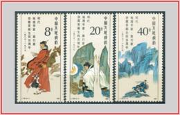 Cina China 1987 - Cat. 2811/13 (MNH **) Xu Xiake (008177) - 1949 - ... Repubblica Popolare