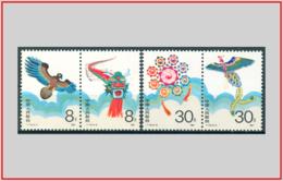 Cina China 1987 - Cat. 2818/21 (MNH **) Aquiloni - Kites (008179) - 1949 - ... Repubblica Popolare