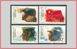 Cina China 1987 - Cat. 2839/42 (MNH **) Esercito Popolare - People´s Army (008184) - 1949 - ... Repubblica Popolare