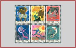 Cina China 1987 - Cat. 2845/50 (MNH **) Fiabe - Tales (008186) - 1949 - ... Repubblica Popolare