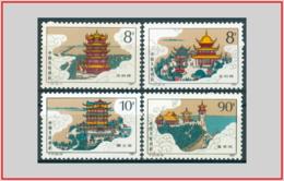Cina China 1987 - Cat. 2852/55 (MNH **) Edifici Famosi - Famous Buildings (008185) - 1949 - ... Repubblica Popolare