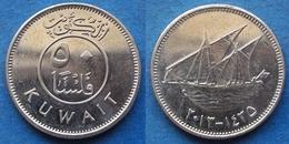 KUWAIT - 50 Fils AH1435 2013AD KM# 13 Sovereign Emirate (1961) - Edelweiss Coins - Kuwait