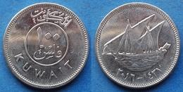 KUWAIT - 100 Fils AH1437 2016 KM# 14 Sovereign Emirate (1961) - Edelweiss Coins - Kuwait