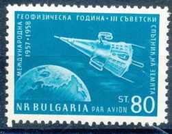 [64129]PA74, Année Géophysique Internationale, Spoutnik III - Posta Aerea