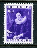 Belgique COB 792 ** - Belgique