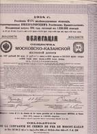 "(Tapp 3) Obligation  ""Compagnie Des Chemins De Fer De Moscou - Kazan 1914"" - Aandelen"