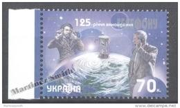 Ukraine 2001 Yvert 414, 125th Anniv. From The Telephone Invention - MNH - Ucrania