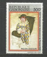 R,GABON 1981 - Picasso