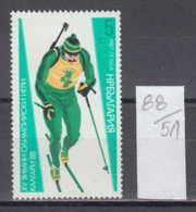 51K88 / 3640 Bulgaria 1987 Michel Nr. 3617 - SPORT - SKIING Biathlon , Calgary Winter Olympic CANADA - Ski