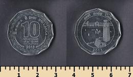 Sri Lanka 10 Rupees 2013 - Sri Lanka