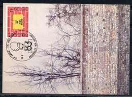 X0918)Belgien Maxi-Card  2153 - Maximumkarten (MC)