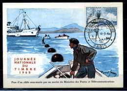 X2720)Frankreich Maxi-Karte 1293 Ozean-Kabelleger - Maximum Cards