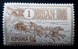 1903 Roumanie Yt 137 .Mi 146  .  Bucuresti Post Hotel. 2nd Anniv Of Bucuresti New Post Office. Neuf Trace Charnière - 1881-1918: Carol I