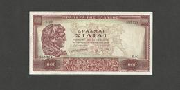 GREECE 1000 DRACHMAI 1956 PICK # 194 VF RARE BANKNOTE - Grèce