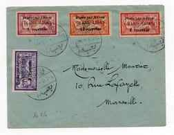 !!! PRIX FIXE : GRAND LIBAN, PA N°1/4 SUR LETTRE DE 1924 POUR MARSEILLE - Gross-Libanon (1924-1945)