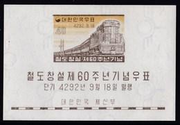 COREA DEL SUD 1959 60° ANNIVERSARIO FERROVIE - Corea Del Sud