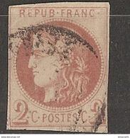 SOLDE GRANDE RARETE En OBLITERE N°40A  Imp Fine De Tours Signé Scheller BE 6000€ - 1870 Emission De Bordeaux