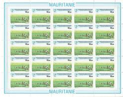 Mauritanie - Feuille De 25 Timbres 572 573 574 - 18 UM 22 UM 25 UM - Année Internationale De La Jeunesse - Mauritanie (1960-...)