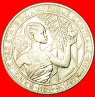 # FRANCE: CENTRAL AFRICAN STATES ★ 500 FRANCS 1982 D GABON! UNCOMMON! LOW START ★ NO RESERVE! - Gabon