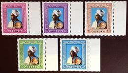 Jordan 1982 Abdullah Centenary MNH - Giordania