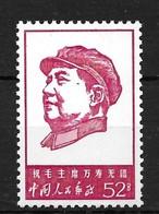 1967 CHINA CHAIRMAN MAO 52 FEN OG MNH - Neufs