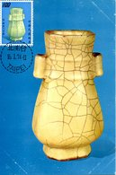 FORMOSE. N°930-4 De 1974 Sur 5 Cartes Maximum. Porcelaines De La Dynastie Sung. - Porcelain