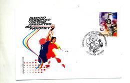 Lettre Cachet Tournoi Junior Handball - Macédoine
