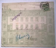 1895 KJØBENHAVN Rare ILLUSTRATED VIGGO EBERTH PATENT BUREAU Cover >Schweiz(Danmark Denmark Brief Dänemark Lettre Brevet - 1864-04 (Christian IX)
