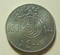 Saudi Arabia 100 Halala 1980 - Arabie Saoudite