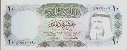 KUWAIT P. 10a 10 D 1968 AUNC - Kuwait
