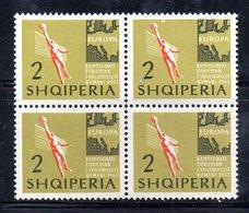 610a/1500A - ALBANIA 1963 , Yvert N. 641 (Michel 768)  QUARTINA ***  MNH  Pallavolo - Pallavolo