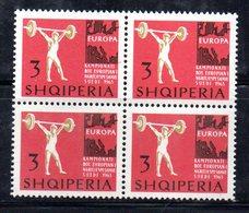 610B/1500A - ALBANIA 1963 , Yvert N. 642 (Michel 769)  QUARTINA ***  MNH  Pesi - Pesistica