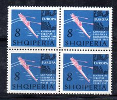 610D/1500A - ALBANIA 1963 , Yvert N. 645 (Michel 772)  QUARTINA ***  MNH  Canottaggio - Canottaggio