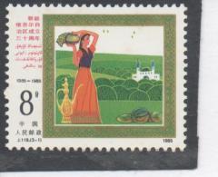 CHINE - 30 Ans De La Région Autonome De Xinjang Uygur : Oasis Dans Le Désert De Gobi - - 1949 - ... République Populaire