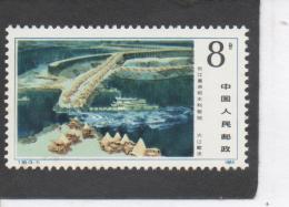 CHINE - Barrage De Gezhou Sur Le Yang-sté-kiang (projet) : Construction Du Barrage - - 1949 - ... République Populaire