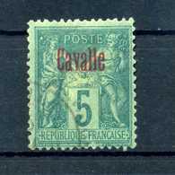 1893-1900 CAVALLE N.1 USATO - Cavalle (1893-1911)