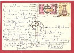 Y&T N° UAR LE CAIRE    Vers  FRANCE   1971   2 SCANS - Égypte
