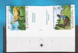 2006  374-75 EUROPA WWF PROTECTION NATURA AUERHAHN GAEMSE    BOSNIA REPUBLIKA SRPSKA RR IMPERFORATE SELTEN MNH - Bosnie-Herzegovine
