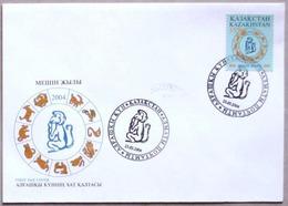 Kazakhstan 2004. Cover.  FDC. New Year 2004. Year Of The Monkey. Chinese New Year - Kazakhstan